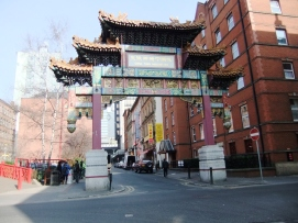 The Chinese Arch in Manchester