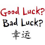 good-luck-bad-luck-thumb